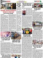 Page 3-min